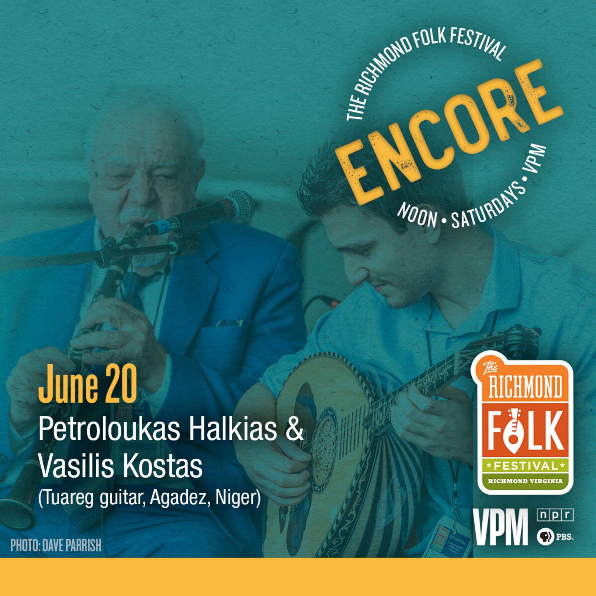 Encore: Richmond Folk Festival