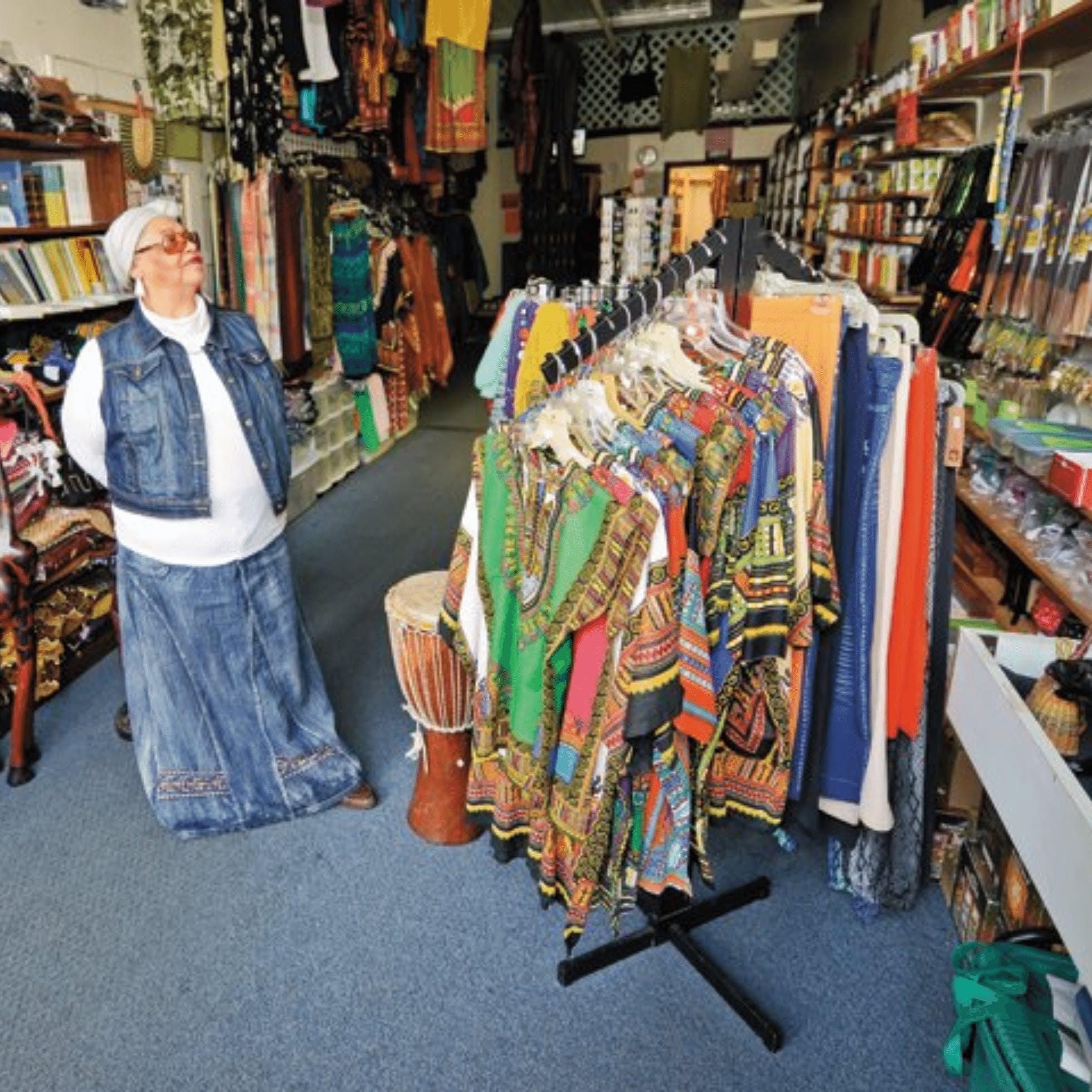 Shakoor's Merchandise